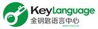 Key Language Training