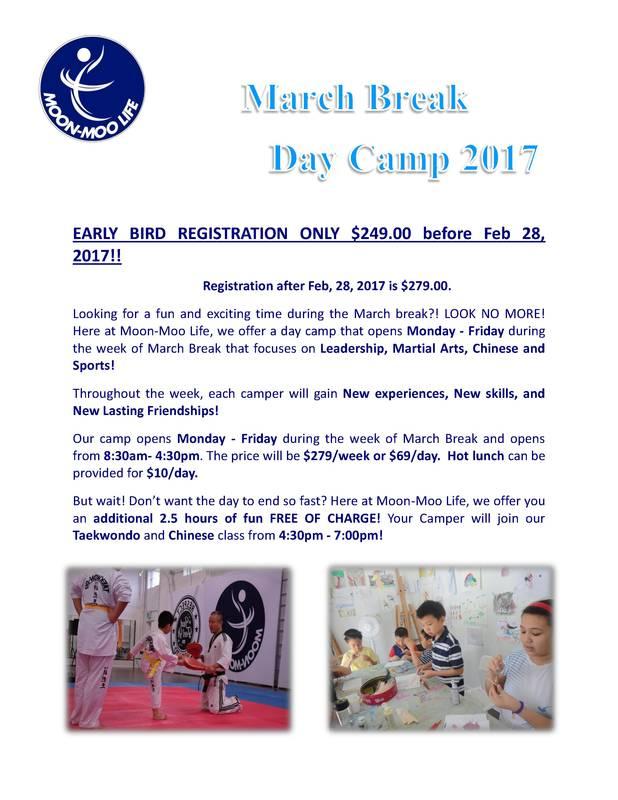 March Break Day Camp